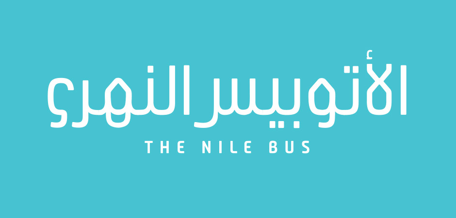 nile-bus-mood01