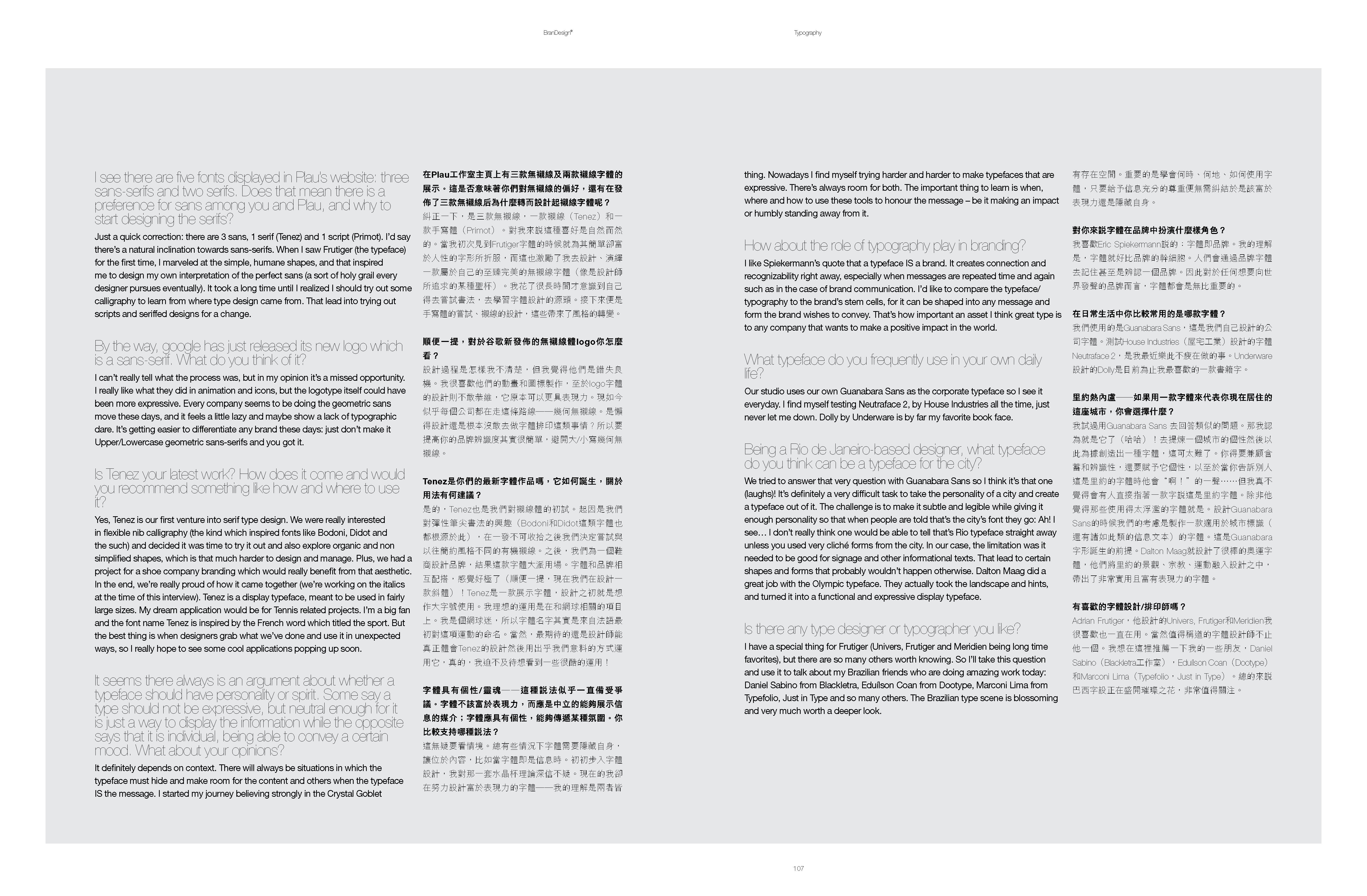 brand-magazine-plau-interview-page-2